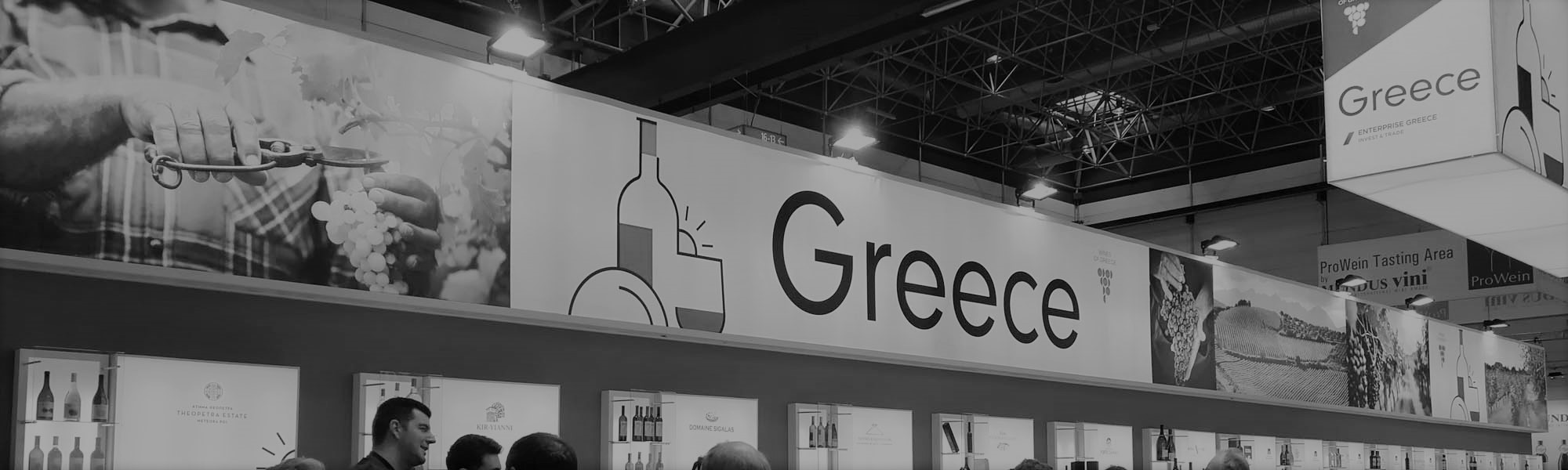 EXPOWORK @ PROWEIN 2018