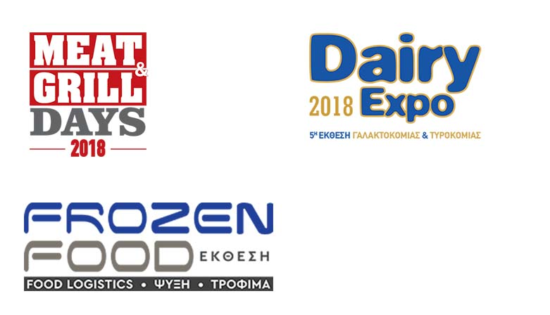 MEAT DAYS 2018 - DAIRY EXPO 2018 - FROZEN FOOD 2018